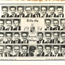 Yearly composite Delta Chi members